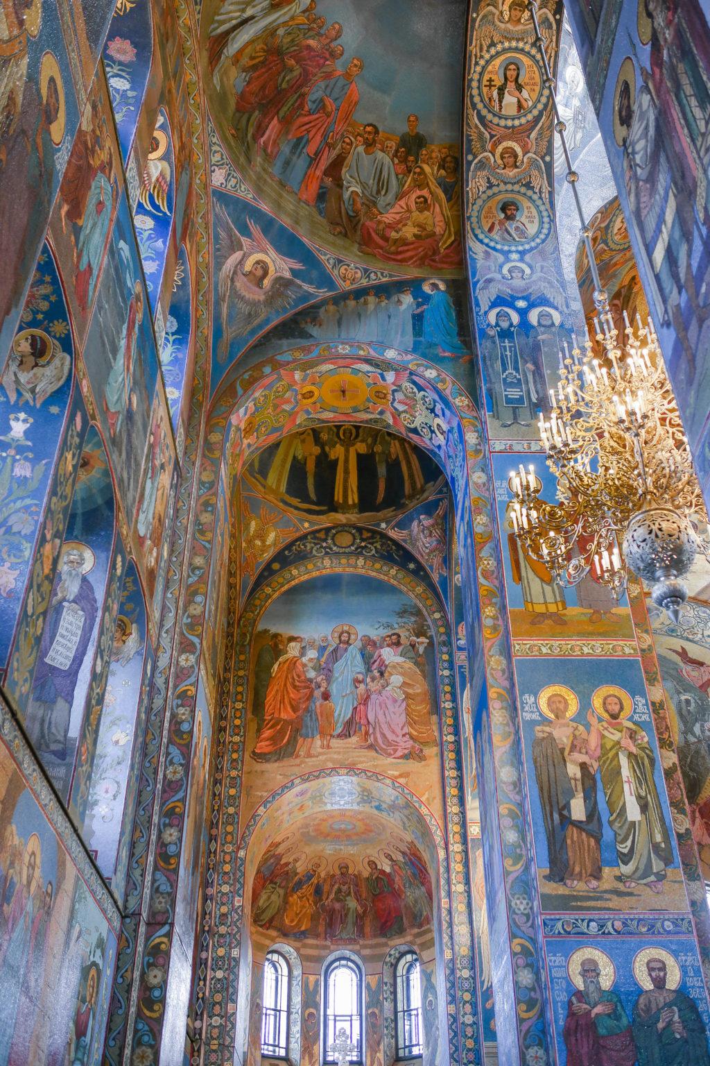 mosaic tile ceiling St.Petersburg Russia
